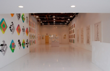 Known Gallery